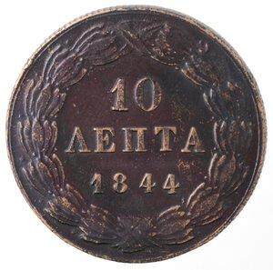 reverse: Grecia. Ottone. 1832-1862. 10 Lepta 1844. Ae. Variante nella legenda