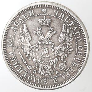 obverse: Russia. Nicola I. 1825-1855. Poltina 1832. Ag.