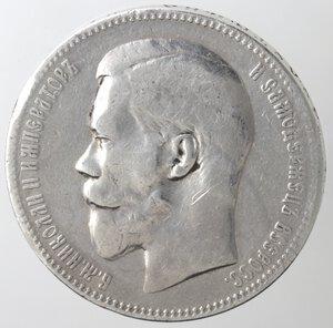 obverse: Russia. Nicola II. 1894-1917. Rublo 1897. Ag.