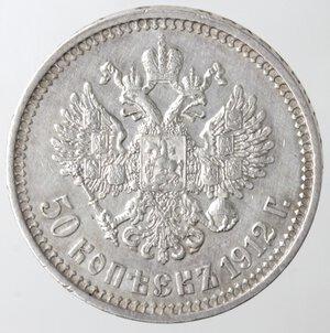 reverse: Russia. Nicola II. 1894-1917. 50 Kopechi 1912. Ag.