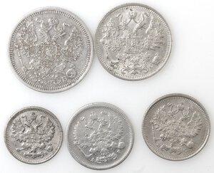 obverse: Russia. Lotto di 5 monete da 20-15-10-5 Kopechi. Ag.