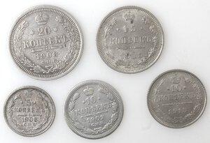 reverse: Russia. Lotto di 5 monete da 20-15-10-5 Kopechi. Ag.