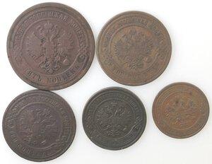 obverse: Russia. Lotto di 5 monete da 5-3-2-1 Kopechi. Ae.