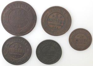 reverse: Russia. Lotto di 5 monete da 5-3-2-1 Kopechi. Ae.