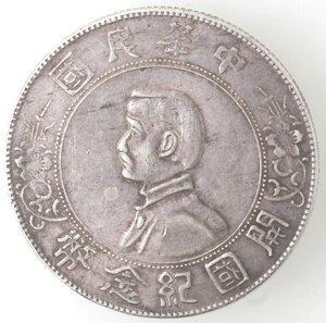 obverse: Cina. Repubblica. 1912-1949. Yuan 1912. Ag.