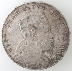 obverse: Ethiopia. Menelik II. 1889-1913. Birr 1887 A. Ag.