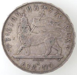 reverse: Ethiopia. Menelik II. 1889-1913. Birr 1887 A. Ag.