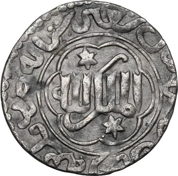 伊斯兰钱币