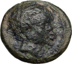 obverse: Etruria, Arretium (?) The Chiana Valley. AE 18 mm, 208-207 BC