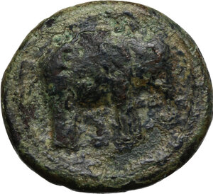 reverse: Etruria, Arretium (?) The Chiana Valley. AE 18 mm, 208-207 BC