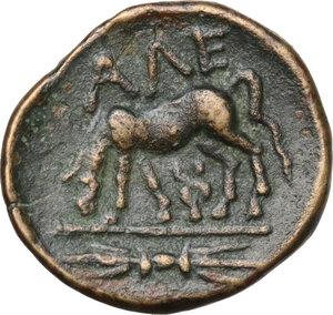reverse: Troas, Alexandreia. AE 12.5 mm, circa 261-227 BC