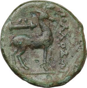 reverse: Ionia, Ephesos. AE 16 mm, c. 200 BC, Apollodoros magistrate