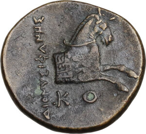 reverse: Ionia, Kolophon. AE 15 mm, circa 360-330 BC. Dionysiphanes, magistrate