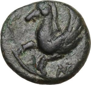 obverse: Caria, Halikarnassos.. AE 8mm, 4th-3rd century BC