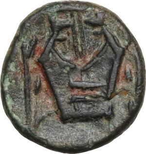 reverse: Caria, Halikarnassos.. AE 8mm, 4th-3rd century BC