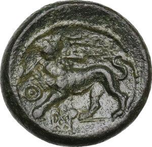 reverse: Lydia, Sardes. AE 16 mm. 2nd-1st century BC