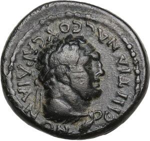 obverse: Lydia, Sardes.  Pseudo-autonomous issue, time of Nero, c. 65 AD. AE 15 mm, Ti. Cl. Mnaseas, strategos (?)