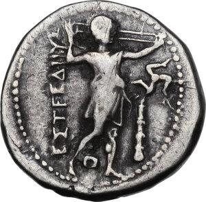 reverse: Pamphylia, Aspendos. AR Stater, circa 330/05-300/250 BC
