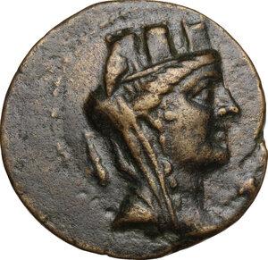 obverse: Cilicia, Mopsos. AE 25 mm. 164-27 BC