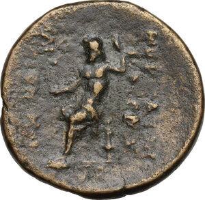 reverse: Cilicia, Mopsos. AE 25 mm. 164-27 BC