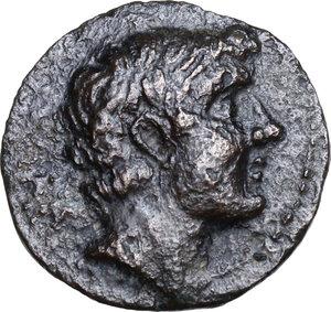 obverse: Cilicia, Soloi-Pompeiopolis.  Pompey the Great.. AE 21 mm, 66-48 BC