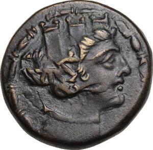 obverse: Cilicia, Tarsos. AE 21 mm. c. 164-127 BC