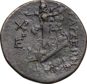 reverse: Cilicia, Tarsos. AE 21 mm. c. 164-127 BC