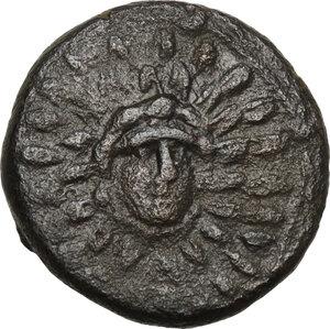 obverse: Cappadocia, Caesarea-Eusebia.  Pseudo-autonomous issue.. AE 18 mm, circa 36 BC-17 AD