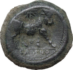 reverse: Samnium, Southern Latium and Northern Campania, Cales. AE 21 mm. c. 265-240 BC