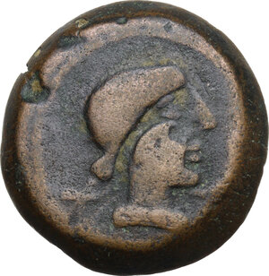 obverse: Carbula. AE As, early 2nd century BC
