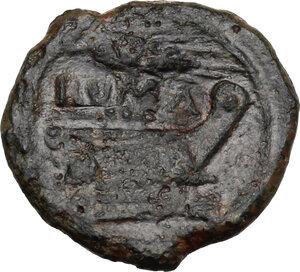 reverse: Corn-ear series.. AE Semuncia, c. 214-212 BC, Sicily mint