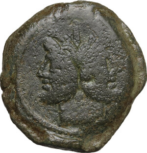 obverse: Anonymous, Star (first) series..  AE As, Rome, (169-158 BC)