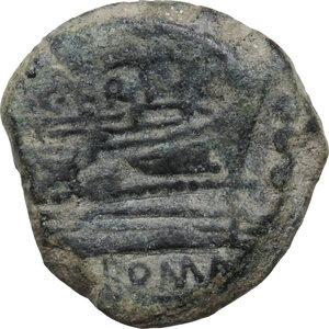 reverse: C. Terentius Lucanus.. AE Quadrans, 147 BC