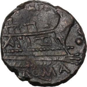 reverse: C. Numitorius C.f.. AE Quardans, 133 BC