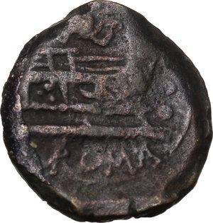 reverse: Elephant s head series.. AE Quadrans, 128 BC