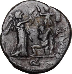 reverse: C. Fundanius. . C. Fundanius. AR Quinarius, 101 BC