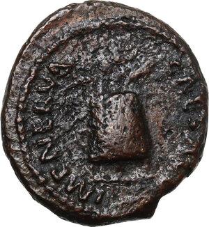 Nerva (96-98).. AE Quadrans (15mm, 2.67 g, 5h)