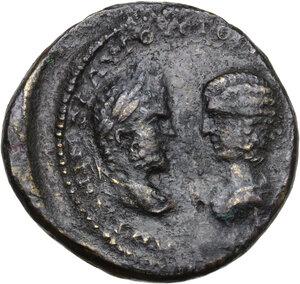 obverse: Caracalla and Julia Domna (198-217).. AE Pentassaria. Marcianopolis (Moesia Inferior), Quintilianus magistrate