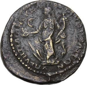 reverse: Caracalla and Julia Domna (198-217).. AE Pentassaria. Marcianopolis (Moesia Inferior), Quintilianus magistrate