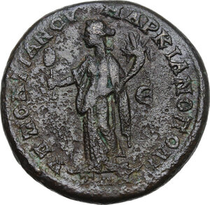 reverse: Macrinus and Diadumenian (217-218).. AE Pentassarion, Marcianopolis (Moesia Inferior). Pontianus, magistrate