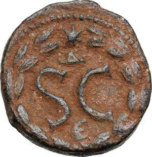 reverse: Diadumenian (217-218).. AE 18 mm, Syria, Antioch mint