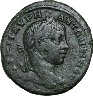 obverse: Elagabalus (218-222).. AE 25 mm. Marcianopolis (Moesia Inferior)