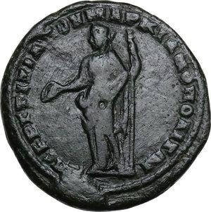 reverse: Elagabalus (218-222).. AE 25 mm. Marcianopolis (Moesia Inferior)