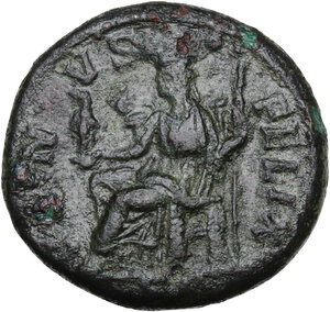 reverse: Julia Mamaea (died 235 AD).. AE Dupondius, struck 224 AD
