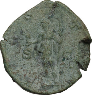 reverse: Julia Mamea (222-235 AD) . AE sestertius, Rome