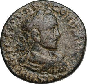 obverse: Gordian III (238-244 ).. AE 28 mm, Phoenicia, Berytus mint