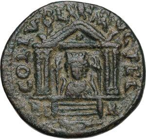 reverse: Gordian III (238-244 ).. AE 28 mm, Phoenicia, Berytus mint