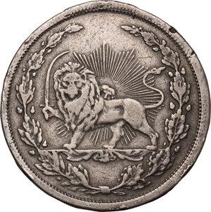 Qajar Dynasty.  Iran, Muzaffar al-Din Shah (AH 1313-1324 / AD 1896-1907). Reward of Valour, AR Medal, AH 1318 (1900),