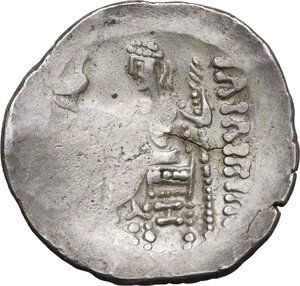 reverse: Celtic, Middle-Lower Danube.  Uncertain tribe.. AR Tetradrachm, 2nd century BC. Imitating Philip III of Macedon