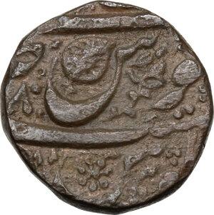India.  Sikh Emprire, Anonymous. Heavy paisa, Amritsar, VS 1880 (1823),